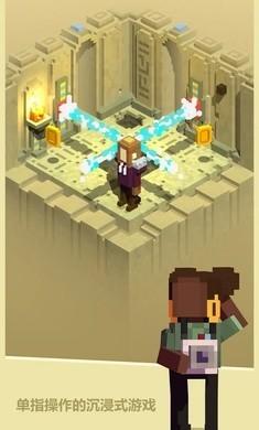 小小墓地:地牢探险家
