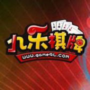 九樂棋牌app