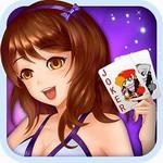早安棋牌遊戲app
