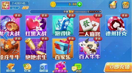 遇乐棋牌大厅游戏平台app下载