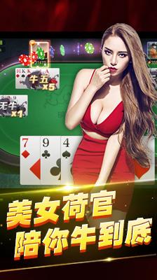 乐棋牌游戏最新版下载