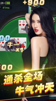 乐棋牌游戏app官方版