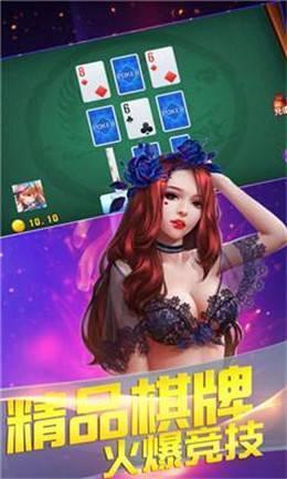 棋乐游戏手机版