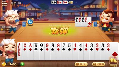 超趣棋牌app官方版