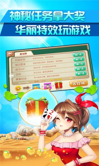 金游世界手机版app