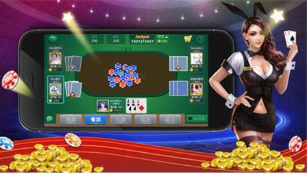 66国际棋牌app下载