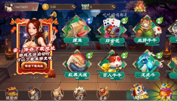 京梦棋牌游戏官方版app下载