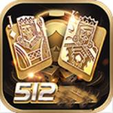 512棋牌 v5.9.1官方版