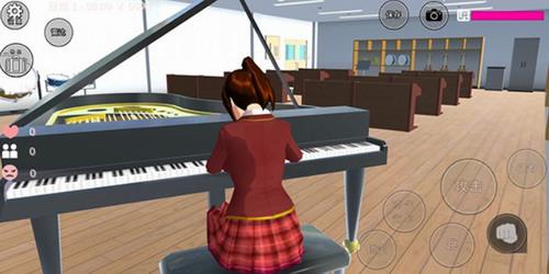 樱花校园模拟器中文版女生弹钢琴图