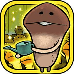 蘑菇花园HD无限NP版