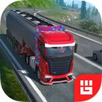 欧洲卡车模拟器破解版
