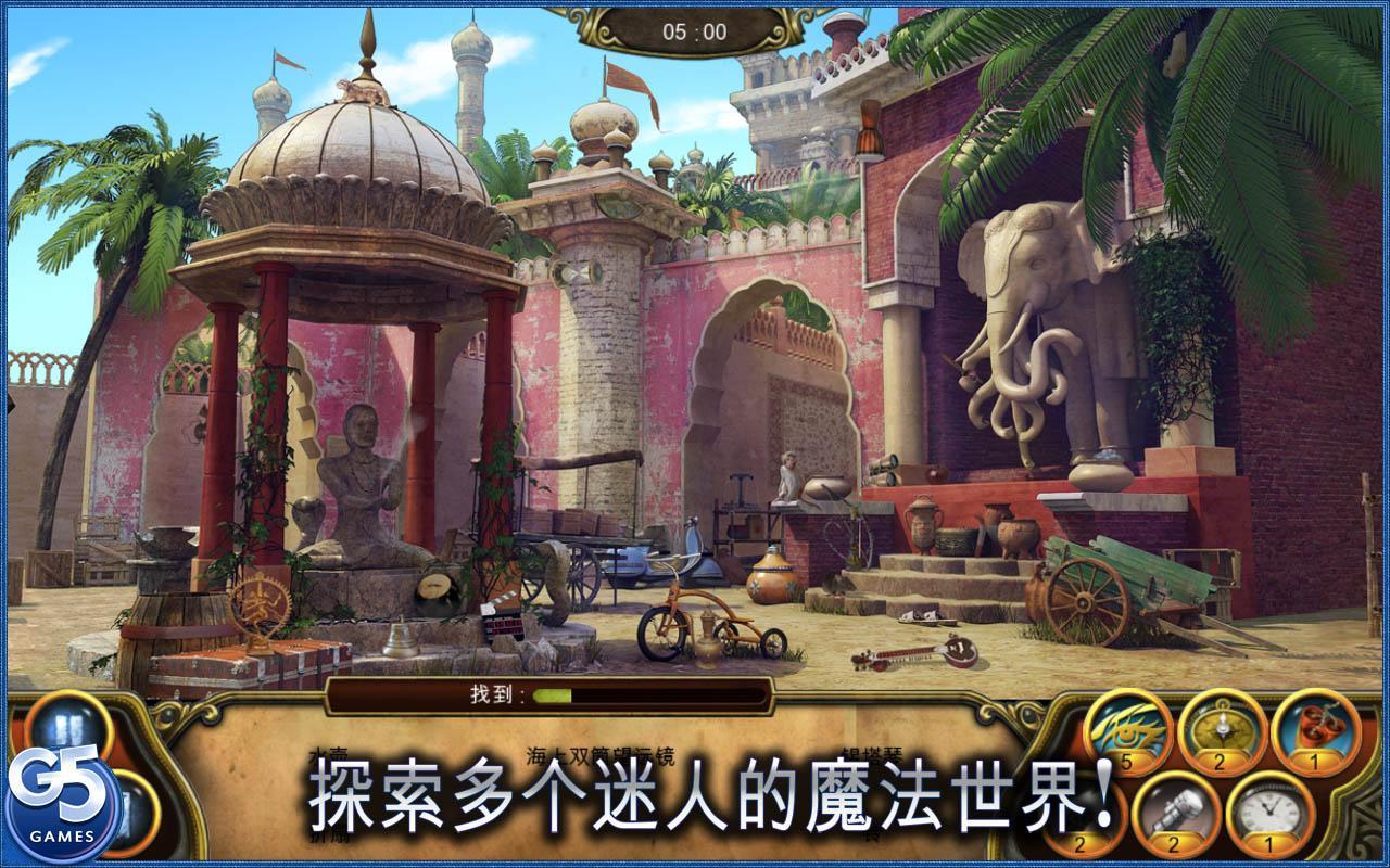 秘密盟会中文版手机版免费下载