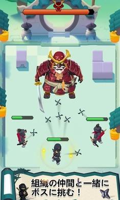 忍者物語:魔王的挑戰中文版