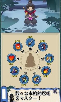 忍者物語:魔王的挑戰手機版