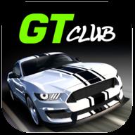 GT:速度俱乐部