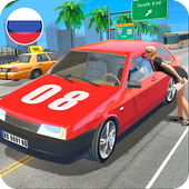 俄羅斯汽車模擬app官方版下載