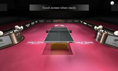 乒乓球创世纪2019手游下载