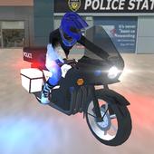 警察摩托車模擬器2020