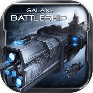 银河战舰无限氪金版