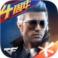 穿越火线枪战王者最新版V1.0.1