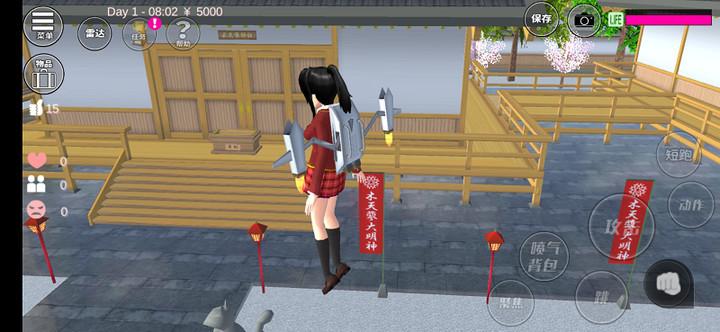 樱花校园模拟器中文版app