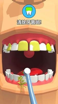 牙医也疯狂安卓版