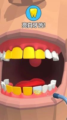 牙医也疯狂破解版