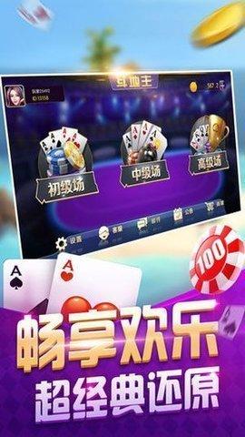 98棋牌游戏中心官网