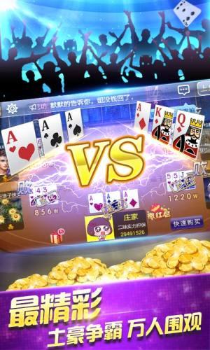 九乐棋牌游戏手机版