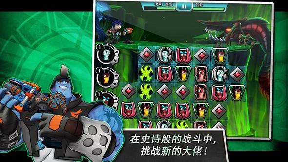 斯拉格精灵一决雌雄22中文版下载