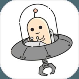 外星娃娃机