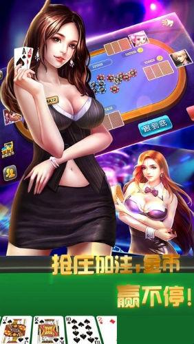 46棋牌室app