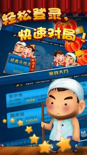 3171棋牌网皇国际官方版