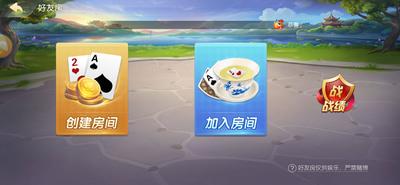 凤凰城棋牌游戏平台下载