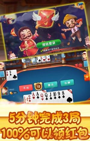 325棋牌游戏官网版下载