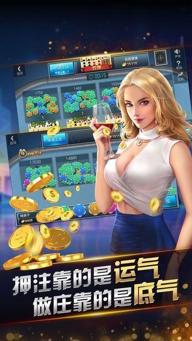 新棋牌游戏安卓版