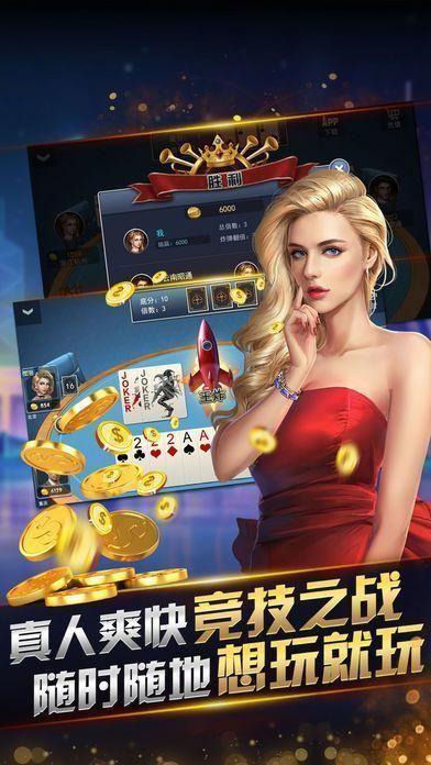 最新棋牌游戏app官方下载正版