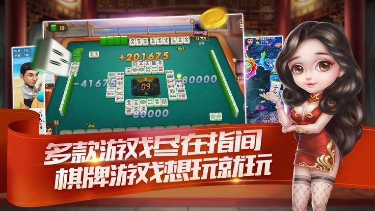 大连娱网棋牌手机版下载