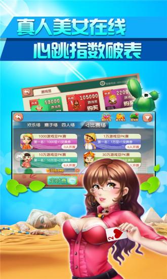 红黑大战棋牌app