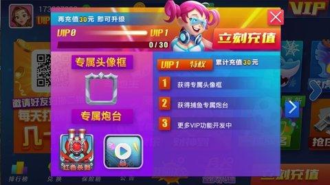 推拉棋牌app安卓版