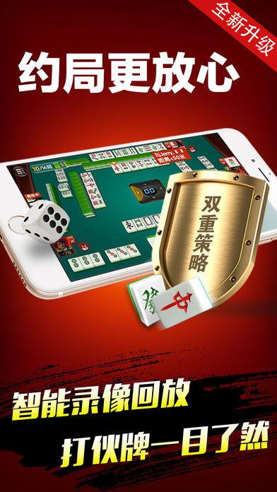 完美娱乐棋牌app