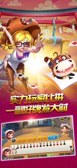 九州电玩城app