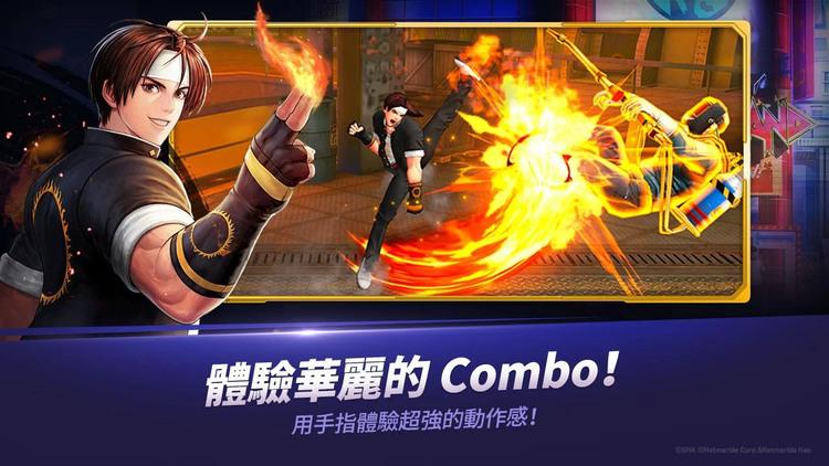 拳皇全明星中文版下載