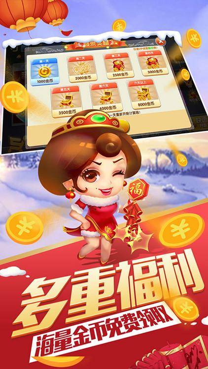 乐乐棋牌官网下载