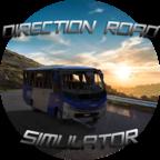 巴士模拟Truck Driving Brasil