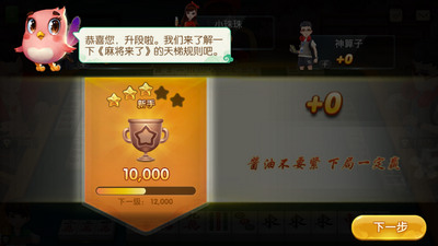 娱网沈阳四冲安卓版