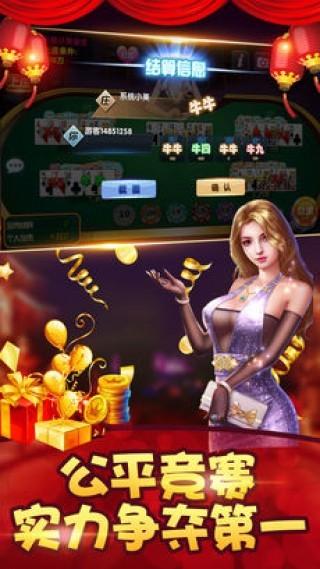 电玩游戏大厅游戏安卓版免费下载