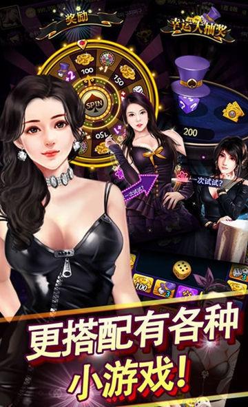 冠通游戏大厅官方全新版本下载