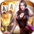 智乐棋牌app安卓版