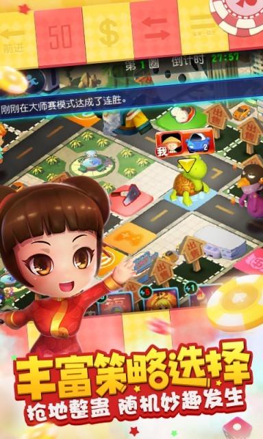 智乐棋牌app安卓版下载